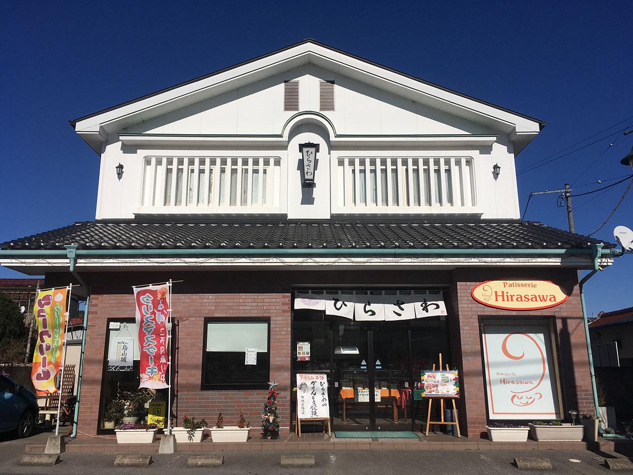 ひらさわ菓子店 写真