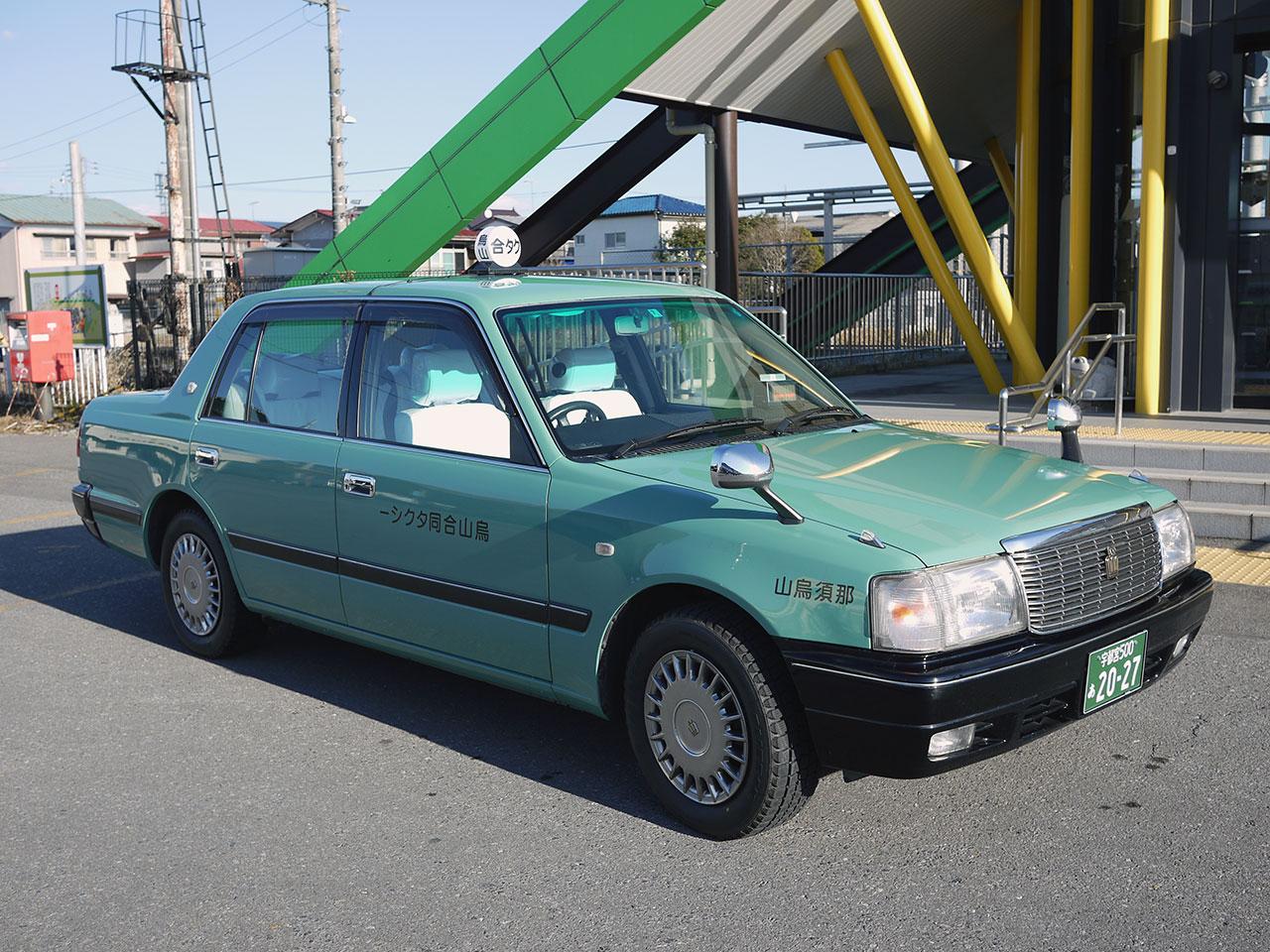 烏山合同タクシー(株)