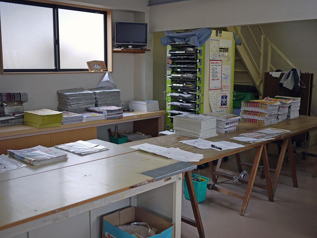 (有)野田新聞店