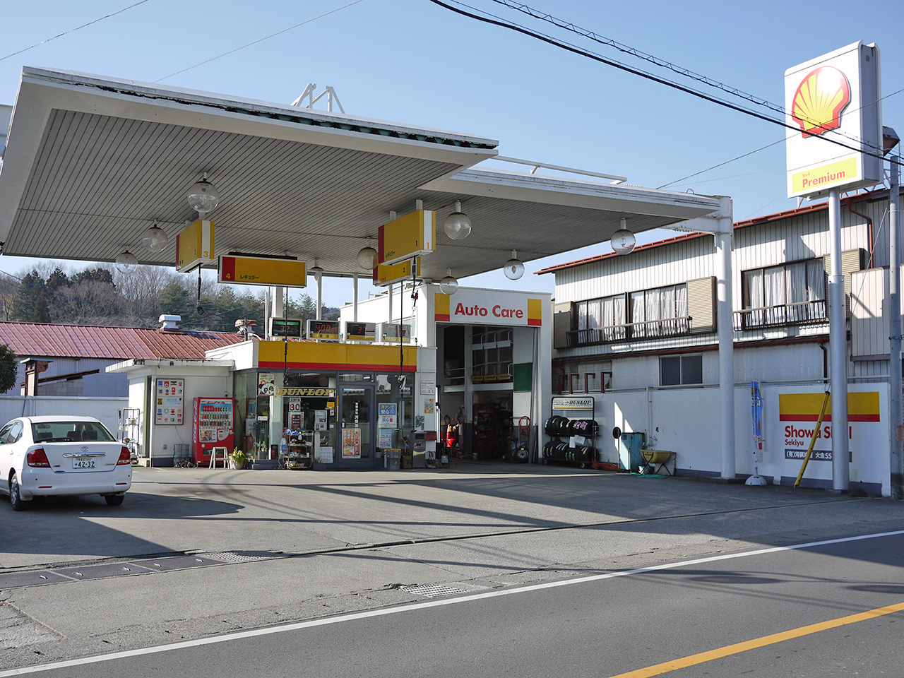 (有)河俣油店 写真